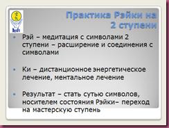 DSC_53125