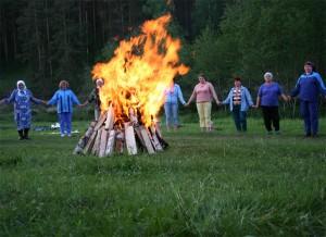 огонь и люди