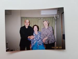 Хякутен Инамото, Фрэн Браун и Чойоко Ямагучи